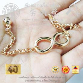 https://v1.igetweb.com/www/leenumhuad/catalog/e_1465347.jpg