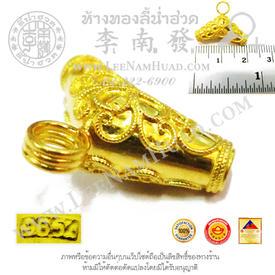 https://v1.igetweb.com/www/leenumhuad/catalog/e_1048958.jpg