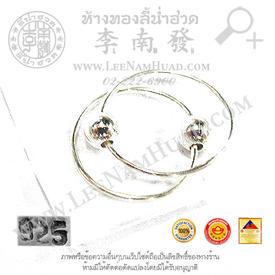 https://v1.igetweb.com/www/leenumhuad/catalog/p_1028790.jpg