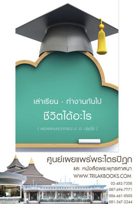 http://v1.igetweb.com/www/triluk/catalog/p_1202695.jpg