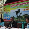 งานแถลงข่าวจัดงาน�ภูเก็ตอันดามันฮาลาล เพื่อการท่องเที่ยวปี 2555�