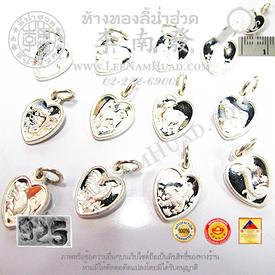 http://v1.igetweb.com/www/leenumhuad/catalog/p_1287326.jpg