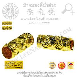 https://v1.igetweb.com/www/leenumhuad/catalog/e_1082874.jpg