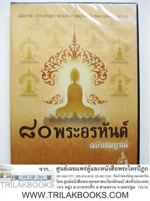 http://www.igetweb.com/www/triluk/catalog/p_1030842.jpg
