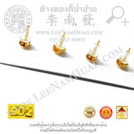 https://v1.igetweb.com/www/leenumhuad/catalog/e_1408965.jpg