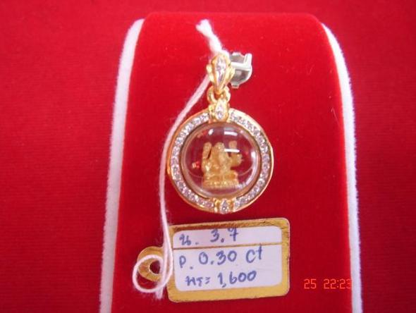 NO5133 ราคา 11000 บาท