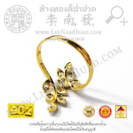 https://v1.igetweb.com/www/leenumhuad/catalog/e_1409158.jpg