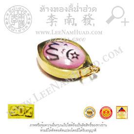 https://v1.igetweb.com/www/leenumhuad/catalog/e_1073623.jpg