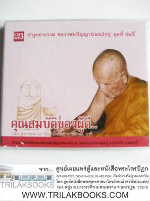 https://v1.igetweb.com/www/triluk/catalog/p_1047985.jpg