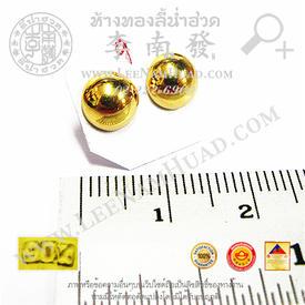 http://v1.igetweb.com/www/leenumhuad/catalog/e_1004213.jpg