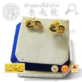 https://v1.igetweb.com/www/leenumhuad/catalog/e_1537116.jpg