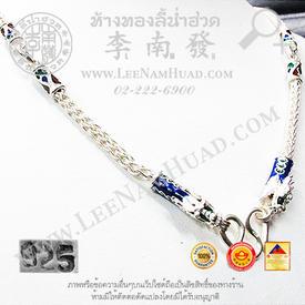 https://v1.igetweb.com/www/leenumhuad/catalog/e_920924.jpg