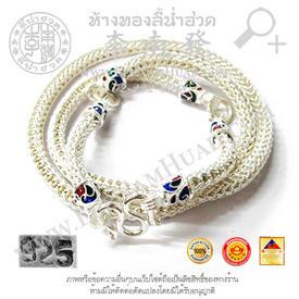 https://v1.igetweb.com/www/leenumhuad/catalog/e_1375263.jpg