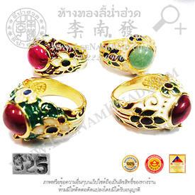 https://v1.igetweb.com/www/leenumhuad/catalog/p_1556466.jpg