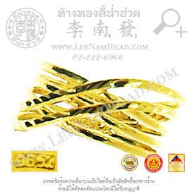 https://v1.igetweb.com/www/leenumhuad/catalog/e_1115562.jpg