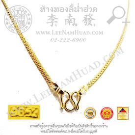 https://v1.igetweb.com/www/leenumhuad/catalog/e_1085072.jpg