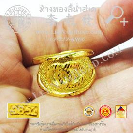 https://v1.igetweb.com/www/leenumhuad/catalog/e_1486815.jpg