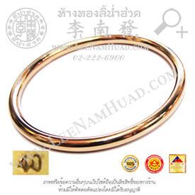 https://v1.igetweb.com/www/leenumhuad/catalog/p_1610867.jpg