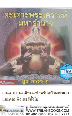 http://v1.igetweb.com/www/triluk/catalog/p_724520.jpg