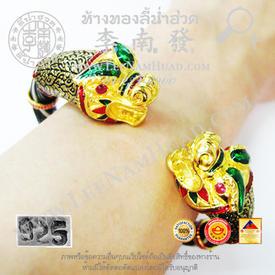 https://v1.igetweb.com/www/leenumhuad/catalog/e_1375653.jpg