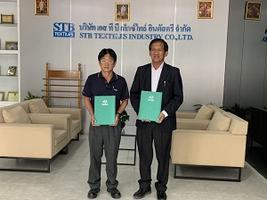 STB Textiles Industry ลงนามในสัญญาโครงการ  PPA Solar Rooftop ขนาด 993.60 kWp กับ PEA ENCOM