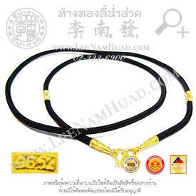https://v1.igetweb.com/www/leenumhuad/catalog/e_1099605.jpg