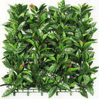 Artificial Fence รั้วต้นไม้เทียม ติดผนัง กำแพง ขนาด 1x1 m. สีเขียว (MZ188001A) ราคา 1,200 บาท