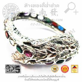 https://v1.igetweb.com/www/leenumhuad/catalog/e_945877.jpg