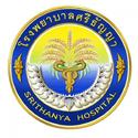 📌📌📌โรงพยาบาลศรีธัญญา รับสมัครบุคคลเพื่อเลือกสรรเป็นพนักงานราชการทั่วไป เปิดรับสมัคร 1 - 7 ธันวาคม 2563