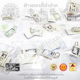 http://v1.igetweb.com/www/leenumhuad/catalog/e_984596.jpg