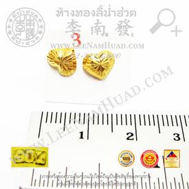 http://v1.igetweb.com/www/leenumhuad/catalog/e_1002147.jpg