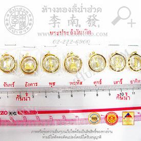 https://v1.igetweb.com/www/leenumhuad/catalog/e_983174.jpg