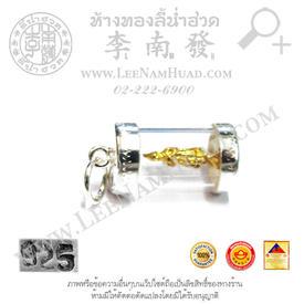 https://v1.igetweb.com/www/leenumhuad/catalog/e_1129867.jpg