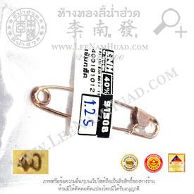 https://v1.igetweb.com/www/leenumhuad/catalog/p_1016794.jpg