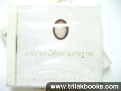 http://v1.igetweb.com/www/triluk/catalog/p_321326.jpg