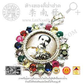 http://v1.igetweb.com/www/leenumhuad/catalog/p_1268021.jpg