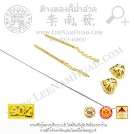 https://v1.igetweb.com/www/leenumhuad/catalog/e_1135018.jpg