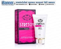 cream package design