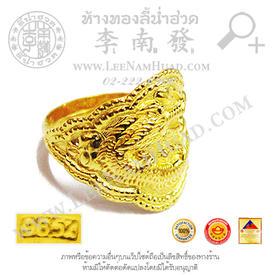 https://v1.igetweb.com/www/leenumhuad/catalog/e_1157995.jpg