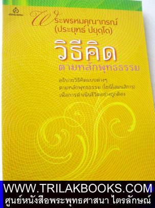http://www.igetweb.com/www/triluk/catalog/p_548295.jpg