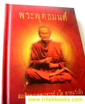 http://www.igetweb.com/www/triluk/catalog/p_292193.jpg