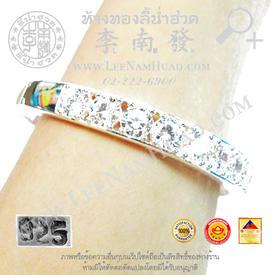 https://v1.igetweb.com/www/leenumhuad/catalog/e_1119006.jpg