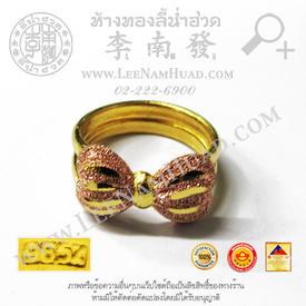 http://www.igetweb.com/www/leenumhuad/catalog/e_1488788.jpg