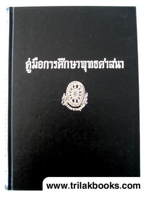 http://v1.igetweb.com/www/triluk/catalog/p_307888.jpg