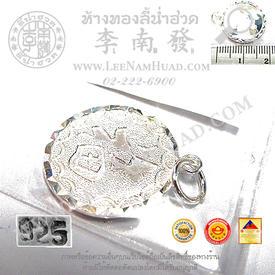 https://v1.igetweb.com/www/leenumhuad/catalog/e_1116602.jpg