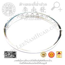 https://v1.igetweb.com/www/leenumhuad/catalog/e_1119008.jpg