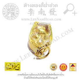 https://v1.igetweb.com/www/leenumhuad/catalog/p_1453841.jpg
