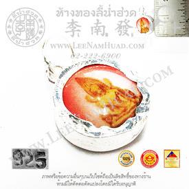 https://v1.igetweb.com/www/leenumhuad/catalog/p_1320210.jpg