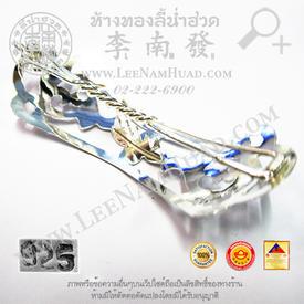 http://v1.igetweb.com/www/leenumhuad/catalog/e_940274.jpg
