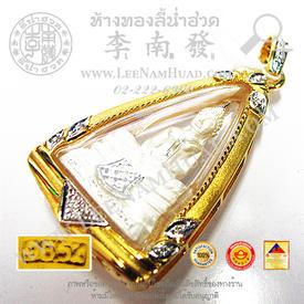 https://v1.igetweb.com/www/leenumhuad/catalog/p_1449146.jpg